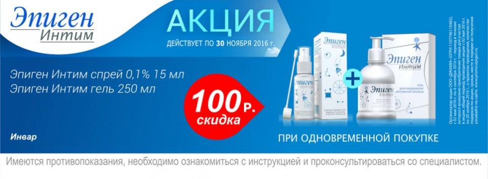 Аптека Трика на Солдатской улице Изображение 5