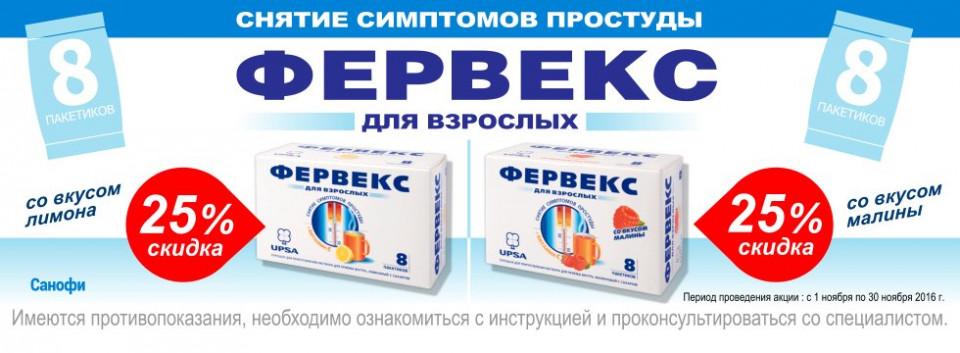 Аптека Трика на Ухтомской улице Изображение 3