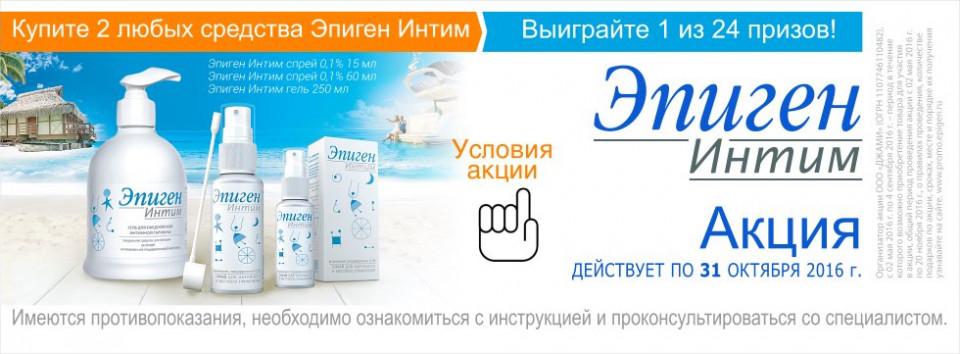 Аптека Трика на Ухтомской улице Изображение 7