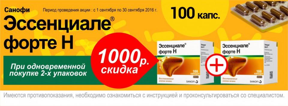 Аптека ТРИКА на Авиамоторной улице Изображение 7