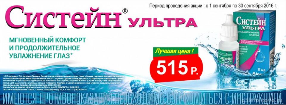 Аптека ТРИКА на Авиамоторной улице Изображение 1