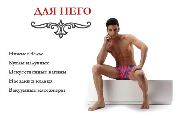 Интернет-магазин интим-товаров Puper.ru Изображение 2