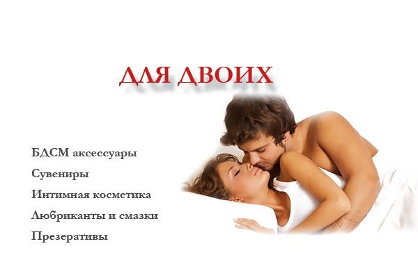Интернет-магазин интим-товаров Puper.ru Изображение 4